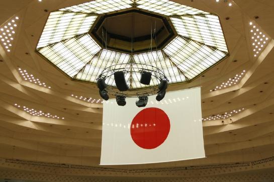 H24第60回全日本剣道選手権大会|剣道総合サイト-LET'S KENDO