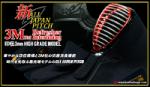 http://zennihonbudougu.com/item/new-3m-all-japan-pitch-3mm/