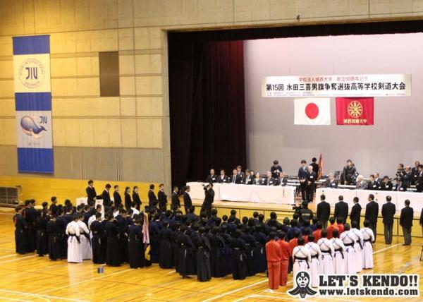 水田三善男旗争奪選抜高等学校剣道大会