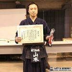 六段以上で優勝した山本(NTT)、インタービュー映像を公開中!
