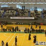 3/20、関東私立高校剣道大会は男子は國士舘、女子は埼玉栄が優勝を果たした。