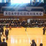 男子は横浜中、女子は潮田中の神奈川勢が男女とも優勝を果たした。