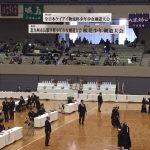 4/3、福岡でケイアイ物流杯少年少女剣道大会が開催された。