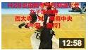 西大寺×阿蘇34