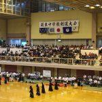 H28第41回関東中学校剣道大会