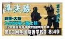 スクリーンショット(2016-08-17 0.48.57)