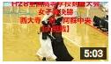西大寺×阿蘇5