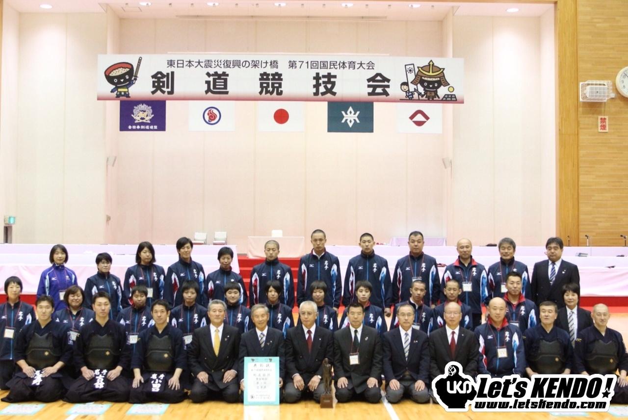 【速報!!】希望郷いわて国体・剣道競技