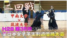 2kona-tsukuba