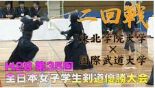 2tohoku_kokubudai