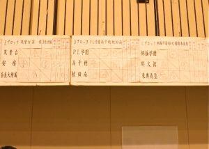 男子予選リーグ cde