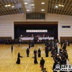 茨城新聞社旗高校剣道大会
