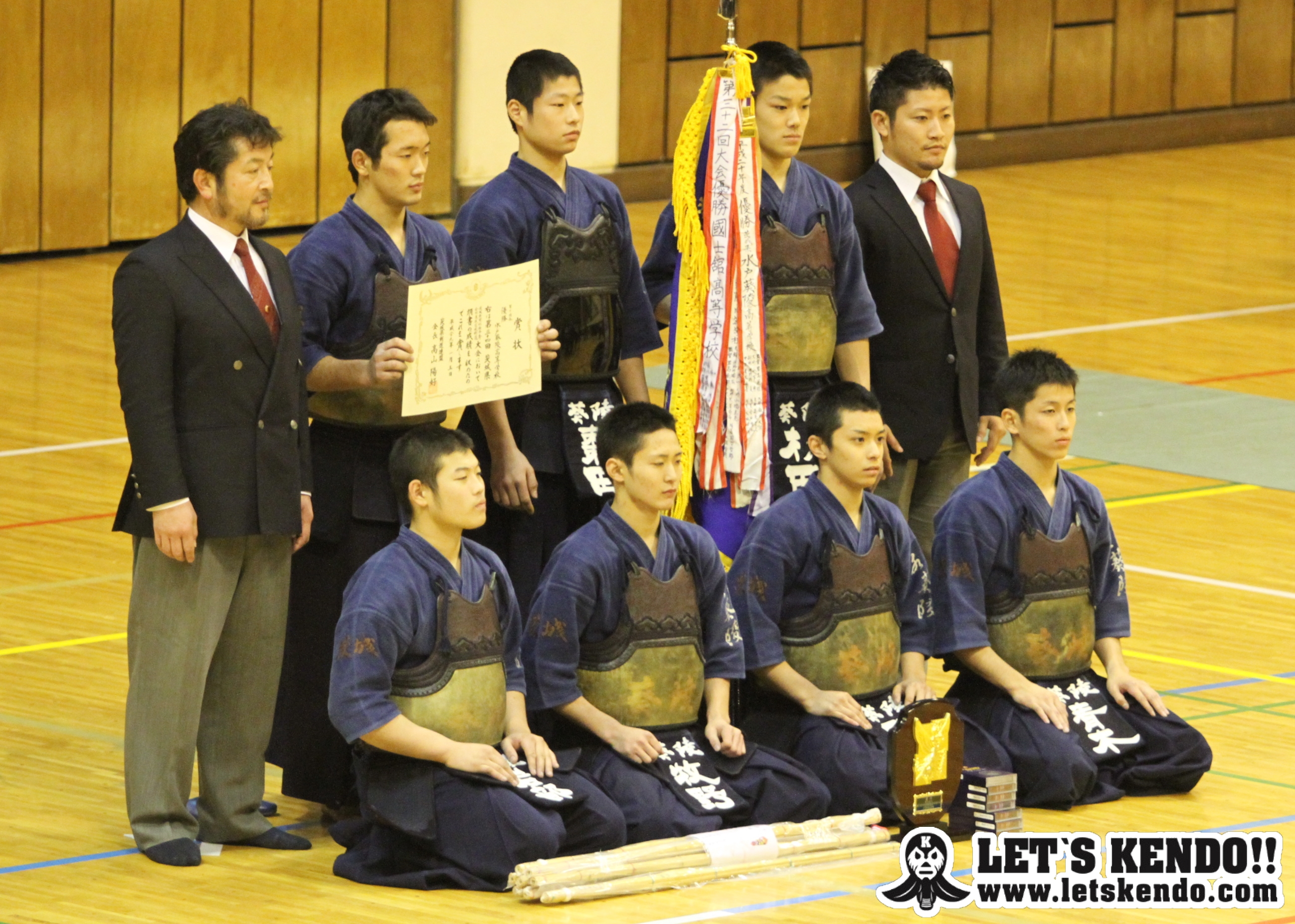 【速報&生配信】1/5(木) 茨城新聞社旗全国選抜高校剣道大会