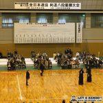 第15回全日本選抜剣道八段優勝大会