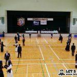 三条杯争奪高校剣道大会