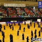 全日本女子学生剣道選手権