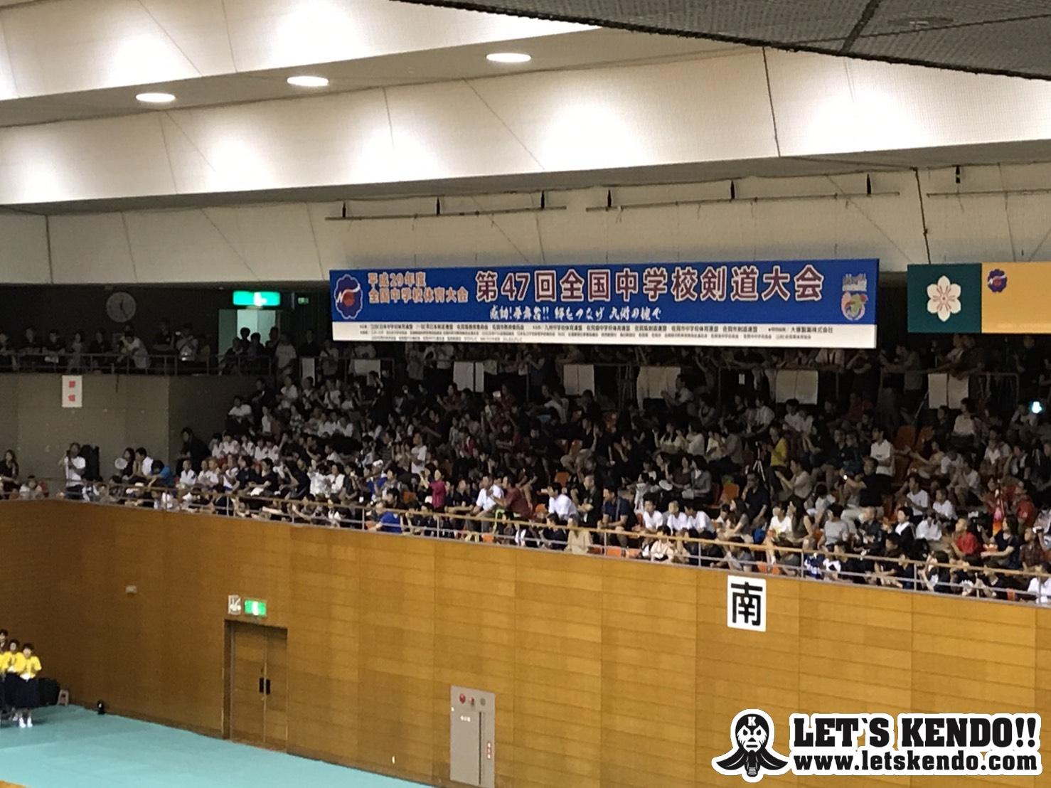 【大会結果】8月 全国・関東・九州 各中学校剣道大会