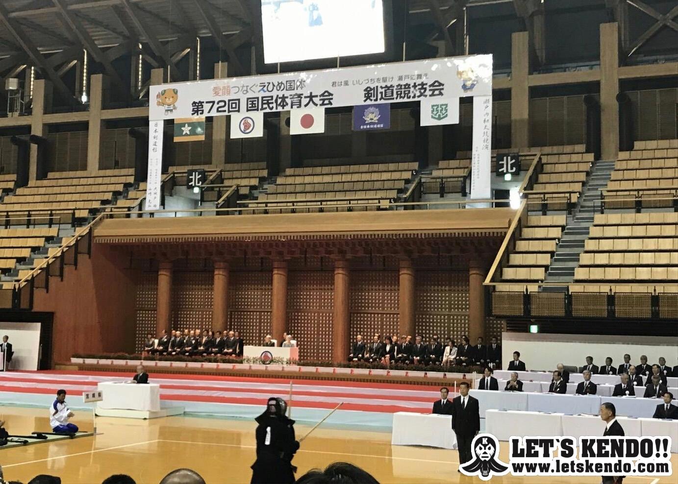 【開催中!】10/1〜3 えひめ国体・剣道競技