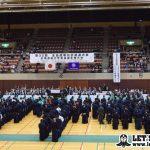 国道場少年剣道選手権大会
