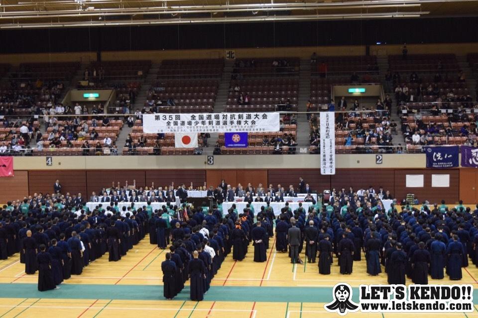 【大会結果】10/8 全国道場少年剣道選手権大会 結果