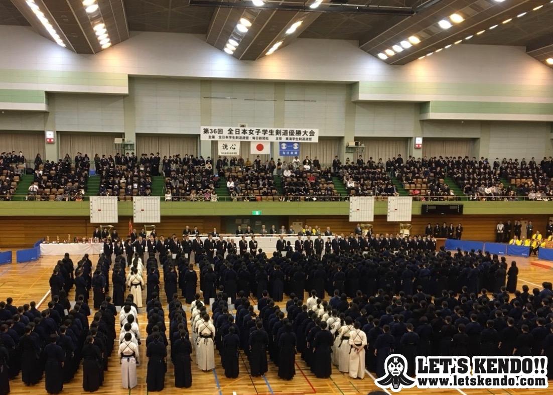 【大会結果】11/12 H29第36回全日本女子学生剣道優勝大会