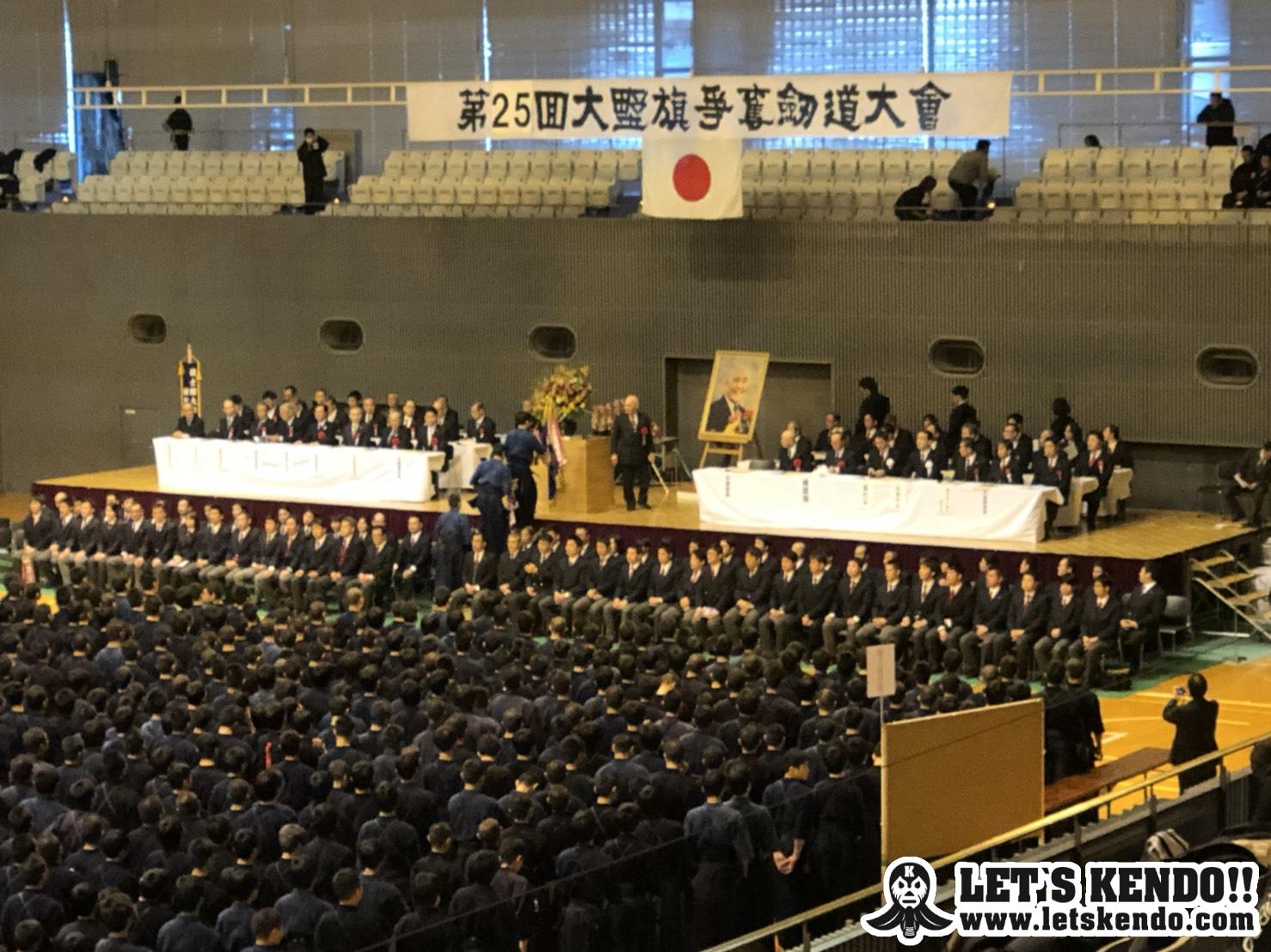 【結果】12/27 大野旗争奪高校剣道大会