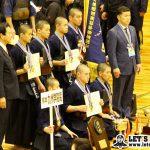 前回大会男子優勝 九州学院