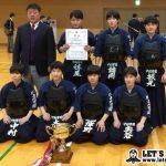 福岡女子代表 中村学園女子