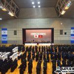 第18回水田三喜男旗争奪選抜高等学校剣道大会
