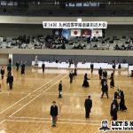 九州高校選抜大会