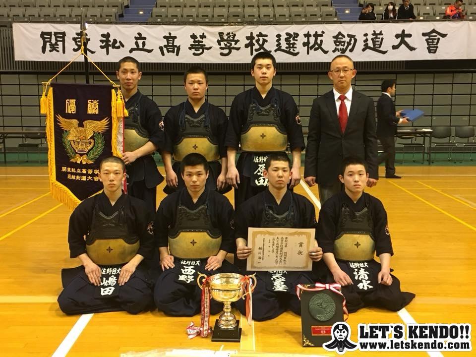 【大会結果】3/18 第11回関東私立高校剣道選抜大会