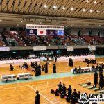 全日本都道府県対抗剣道優勝大会