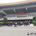 関東学生剣道選手権大会 日本武道館