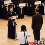 選手宣誓 矢野(國士舘)