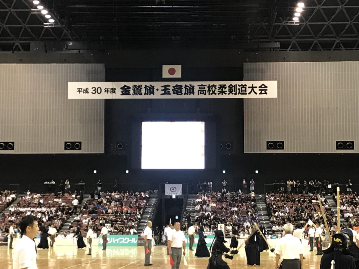 【大会結果!】7/24〜29 第91回玉竜旗高校剣道大会