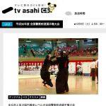 テレビ朝日CS