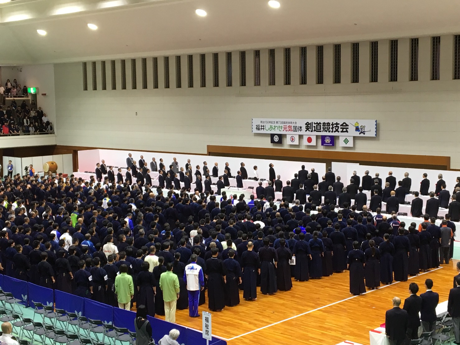 【最終日・結果!】9/30〜10/2 H30福井国体 剣道競技