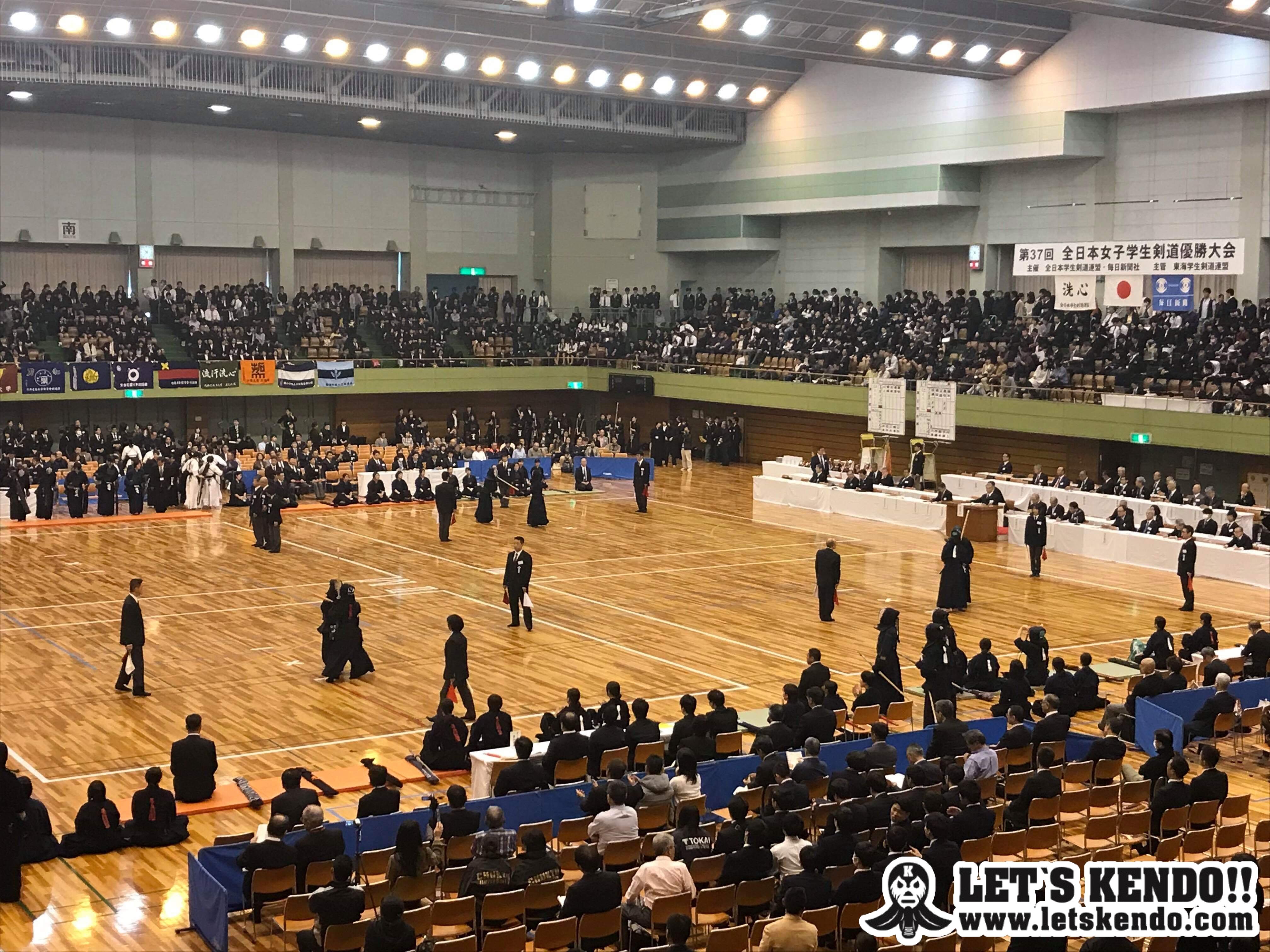 【大会結果】11/11 第37回全日本女子学生剣道優勝大会