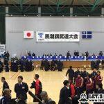 黒潮旗高校剣道大会