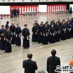 第22回全⽇本実業団⼥⼦・⾼壮年剣道⼤会