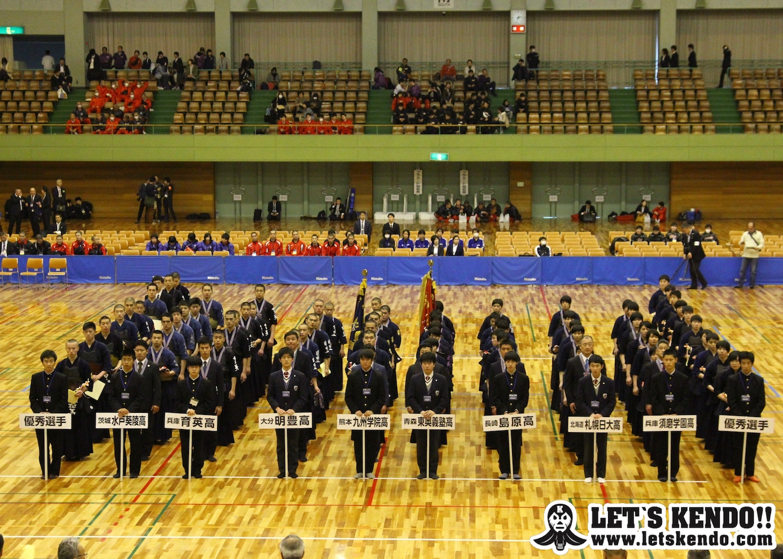 【大会情報・組合せ!】3/26〜28 全国高校剣道選抜大会