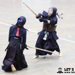 伊田テクノス