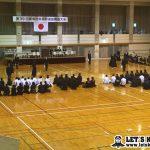 第30回関東近県高校選抜剣道大会