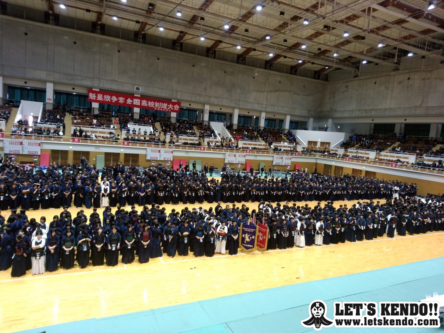 【大会情報】3/29〜31 H31魁星旗争奪全国高校勝抜剣道大会
