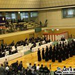 第17回全日本選抜剣道八段選手権大会
