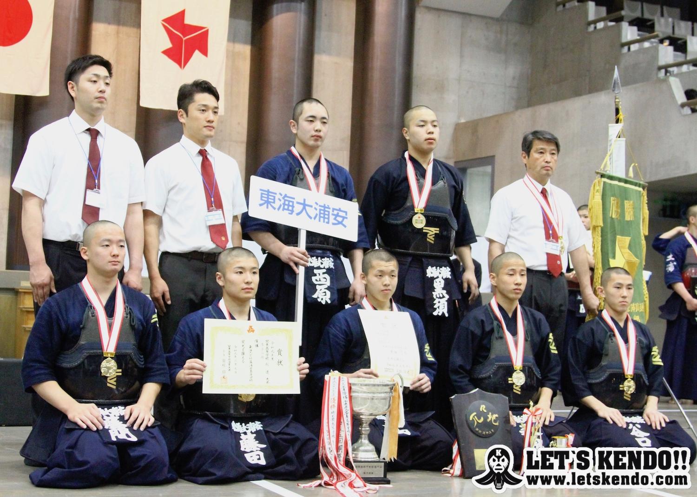 【速報&生配信】6/7〜9 関東高校剣道大会