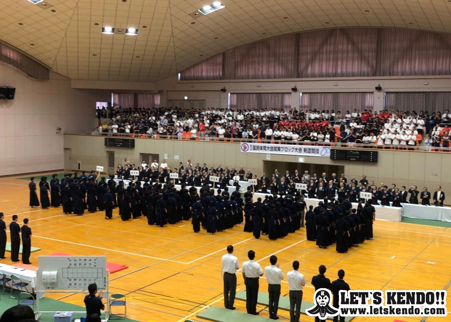 【結果】8/25 国体関東ブロック大会・剣道