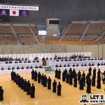 全日本女子剣道選手権大会