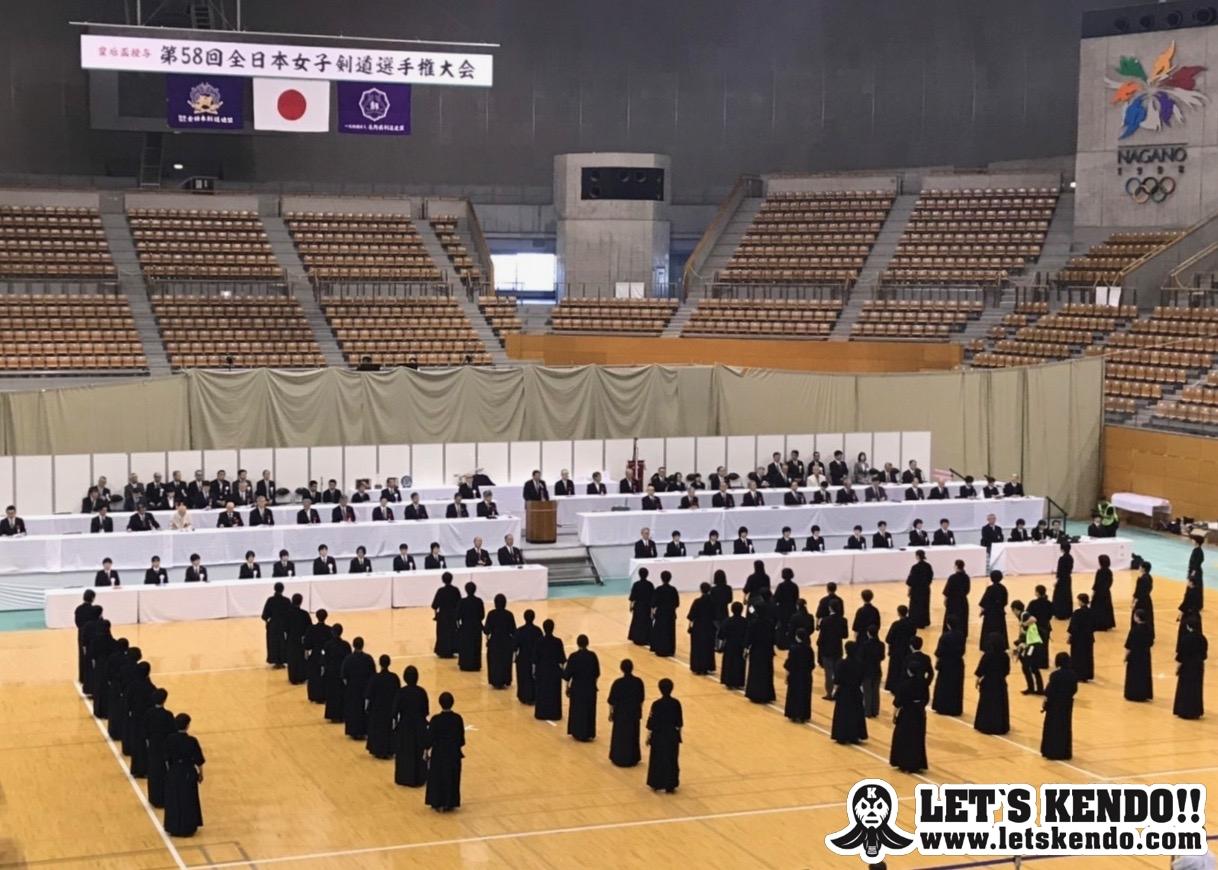 【結果】9/8 全日本女子剣道選手権大会