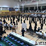 全日本実業団剣道大会